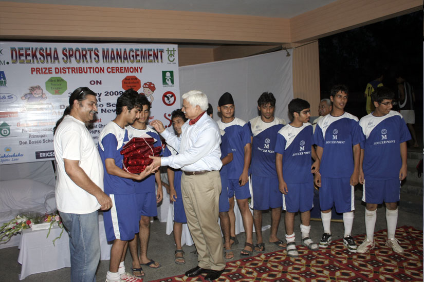 Prize Distribution Ceremony 2009